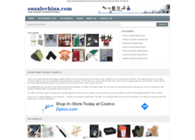 onsalechina.com