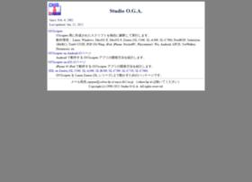 onscripter.sourceforge.jp