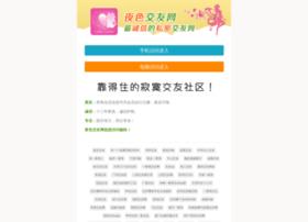 onseden.com