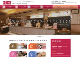 onsen-yuyu.com