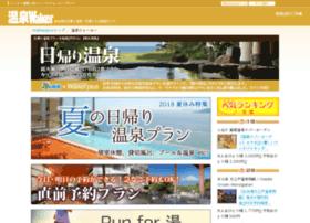 onsen.walkerplus.com