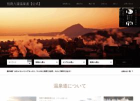 onsendo.beppu-navi.jp