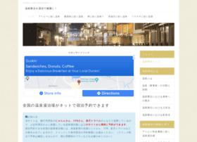 onsenryouhou.net