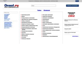 onsol.ru