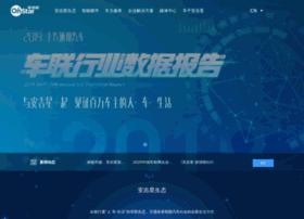 onstar.com.cn