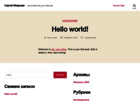 onsxez3fpeww2ylwojxwi2jomnxw2.bremdy.ru