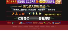onszy.com