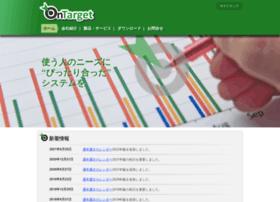 ontarget.co.jp