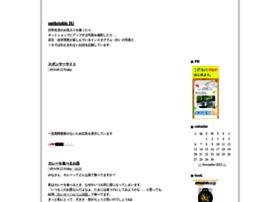 onthetable-ig.jugem.jp