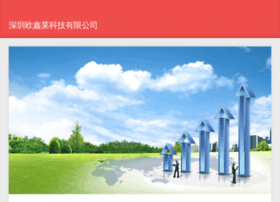 onu-mall.com