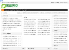 onwall.net