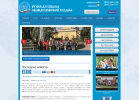 onwf.ru