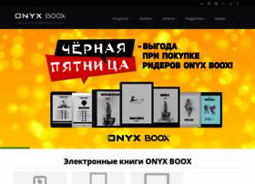 onyx-boox.ru