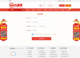 onyxtalk.com