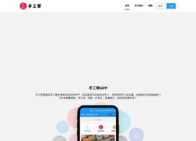 oobang.com
