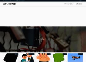 oodoori.com