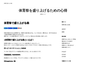 ooen.net