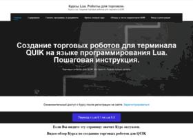 oojoo.ru