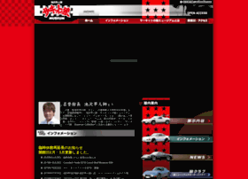 ookami-museum.com