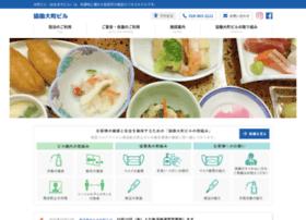oomachi.com