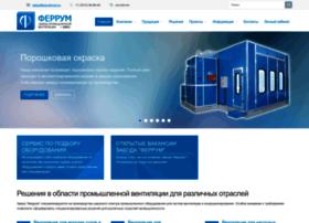 ooo-ferrum.ru