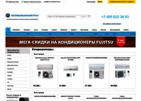 ooo-konditsionery.ru