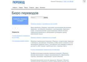 ooo-perevod.ru
