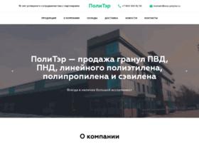 ooo-polyter.ru