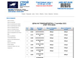 ooo-stroi-dom.ru