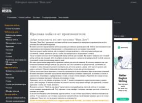 ooo-ukit.ru