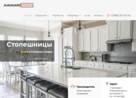 oooavangard.ru