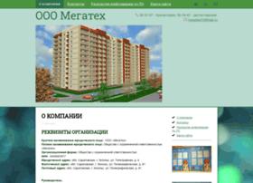 ooomegateh.ru