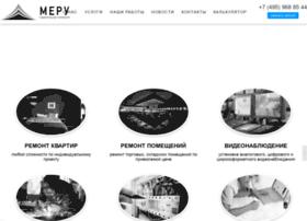 ooomeru.ru
