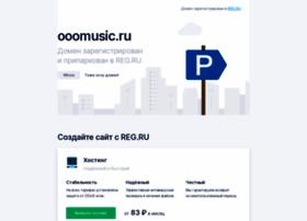 ooomusic.ru