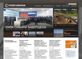 ooosgm.ru