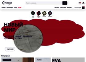 ooosinar.ru