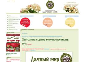 ooospektr-m.ru