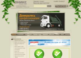 oooviolan.ru