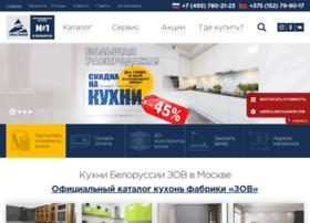 ooozov.ru