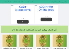 oorrk.com