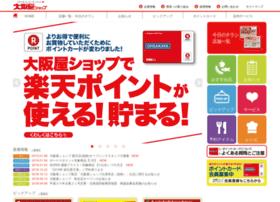 oosakaya-shop.co.jp