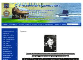 oosif.ru