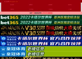 ootme.com