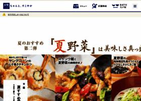 ootoya.com