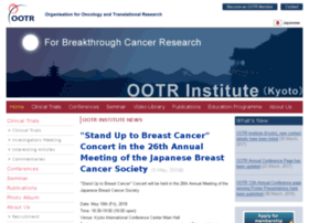 ootr-institute.org