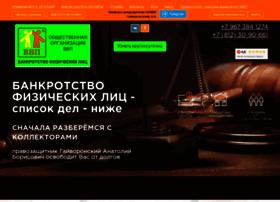 oovvp.ru