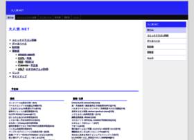 ooyashima.net