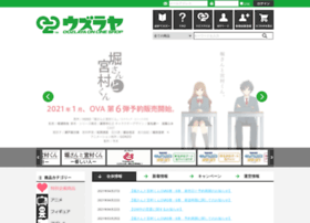 oozlaya.jp
