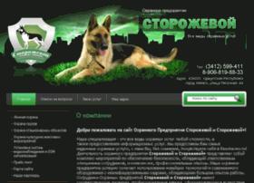 op-strazh.ru