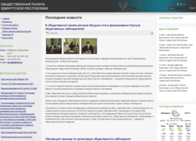 op.udmurt.ru
